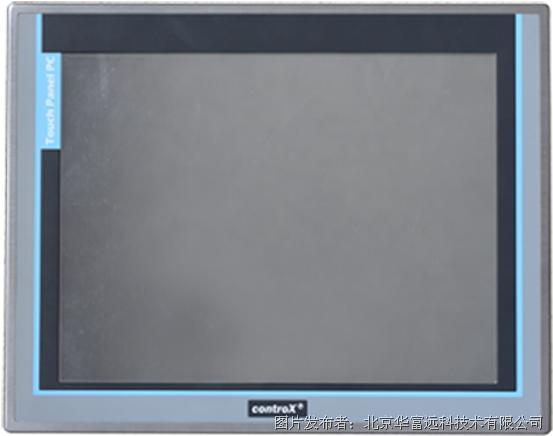 华富开物 TPC-T6170工业平板计算机