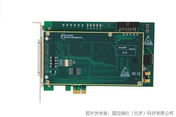 国控精仪PCIe-6260数据采集卡