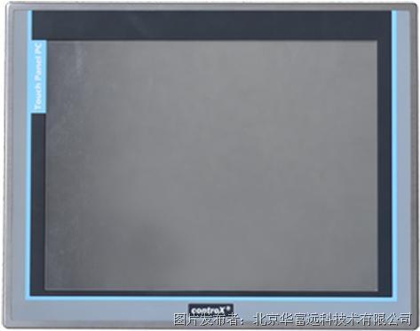 华富开物 TPC-T6150C工业平板计算机