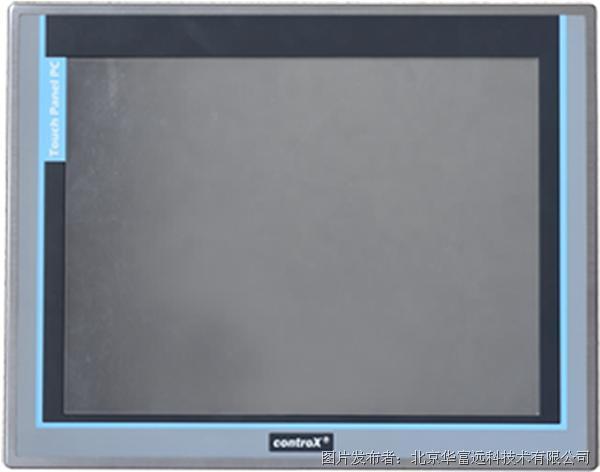 华富开物 TPC-T6190C工业平板计算机