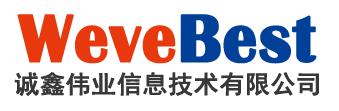 北京诚鑫伟业信息技术有限公司