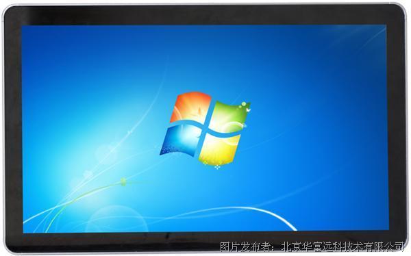 华富开物 TPC-T7185工业平板计算机