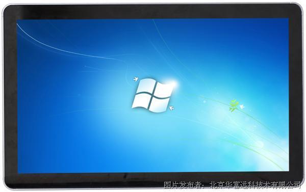 华富开物 TPC-T7215工业平板计算机
