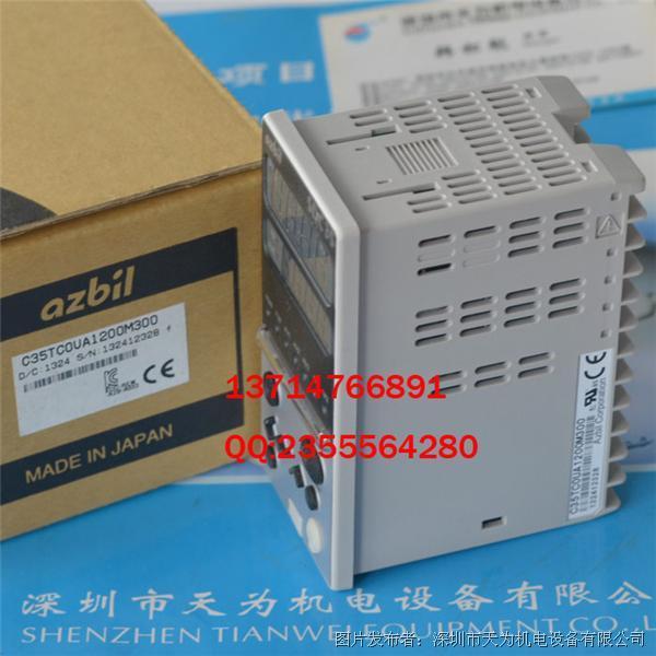 AZBIL SDC35数字调节器