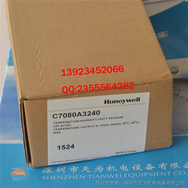 HONEYWELL霍尼韦尔C7080A3240温度传感器