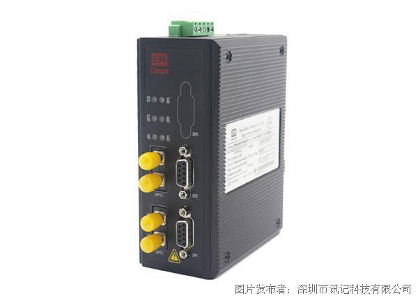 深圳讯记Profibus dp冗余光纤中继器