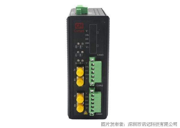 深圳讯记CAN总线数据光端机/CAN转光纤产品