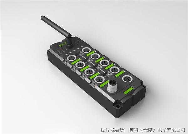 宜科 Spider67-Mobile基于云端的智能制造解决方案的核心硬件