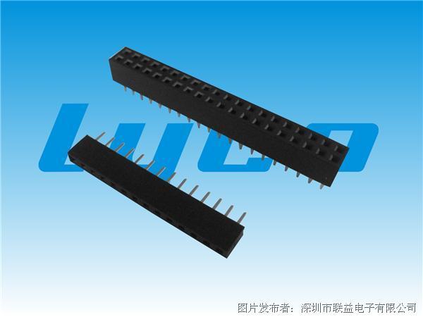 联益 2.0mm间距排母系列连接器
