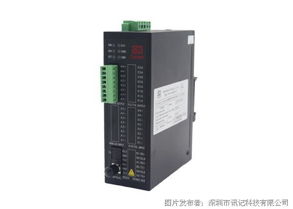 訊記 Cj-af系列4-20mA模擬量轉光纖設備