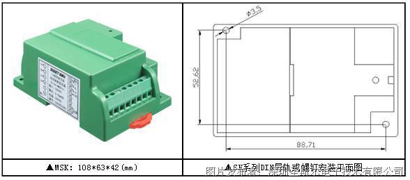 聖斯爾 CE-VZ01-*4MSK-0.2單路直流大電壓隔離變送器