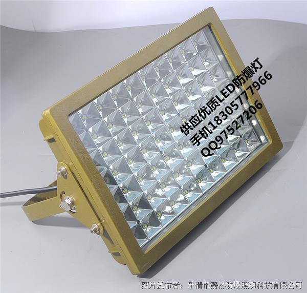 嘉然防爆 100wled防爆油站燈,加油站罩棚led防爆燈