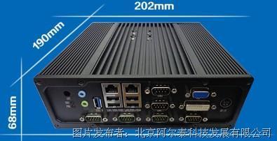 阿尔泰  FLB96A1无风扇嵌入式工控机