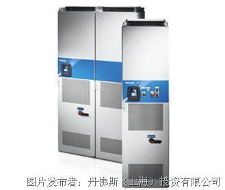 丹佛斯VACON® NXC空冷变频柜