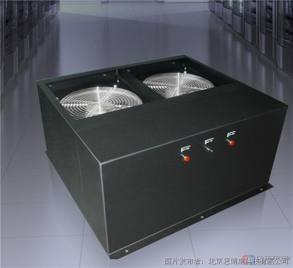 思博康 EAC-1000數據機櫃熱封閉自適應冷卻系統