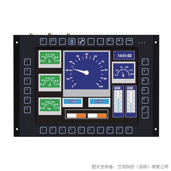 艾讯科技 GOT710-837轨道交通专用无风扇平板