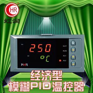 虹润NHR-1303/1304系列经济型三位/四位显示模糊PID温控器