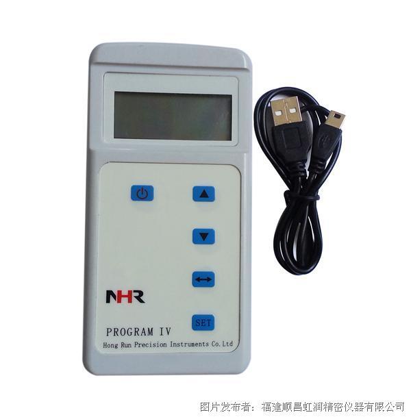 虹润 NHR-PCA1编程器