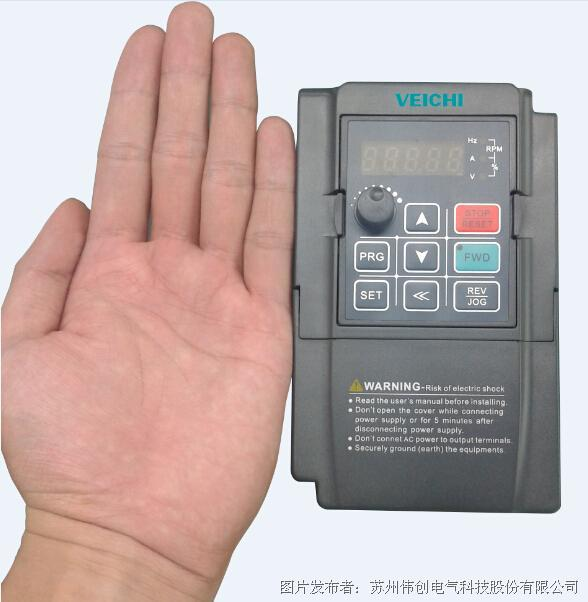 伟创  AC70E高性能微小型变频器