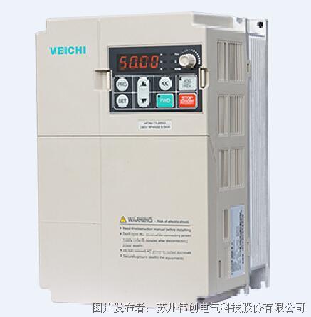 伟创  AC80C高性能矢量变频器
