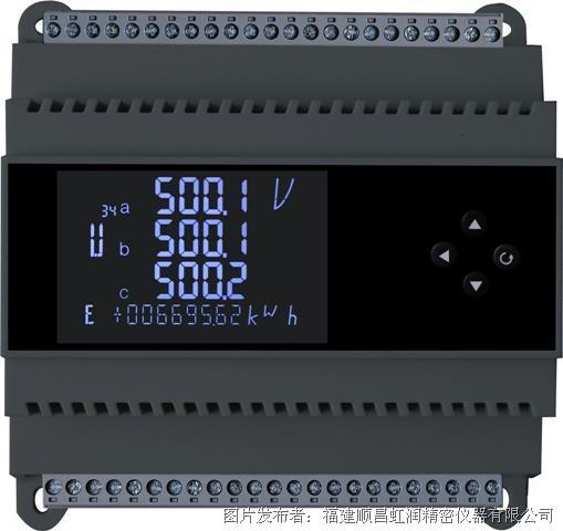 虹润 NHR-D23三相液晶智能电量变送器