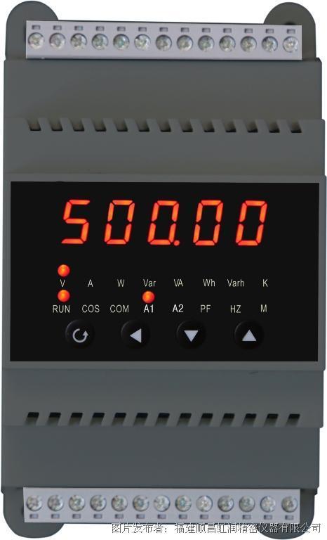 虹润 NHR-D13单相LED显示智能电量变送器