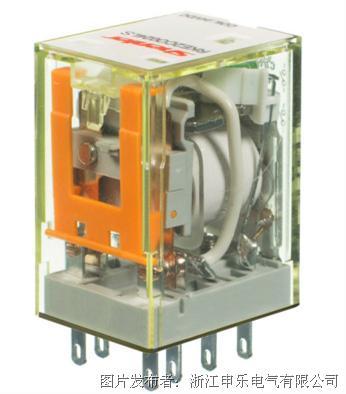 申樂 RKE-LS塑封型功率繼電器