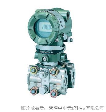 中电天仪EJA120A微差压变送器