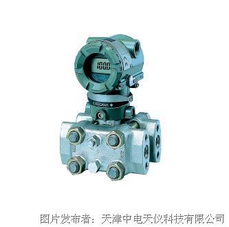 中电天仪EJA130A高静压差压变送器