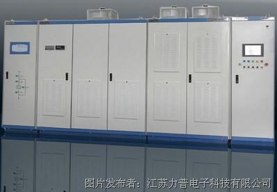 力普电子 LPMV-6系列通用型高压变频器