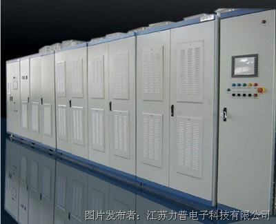 力普电子 LPMV-10系列通用型高压变频器