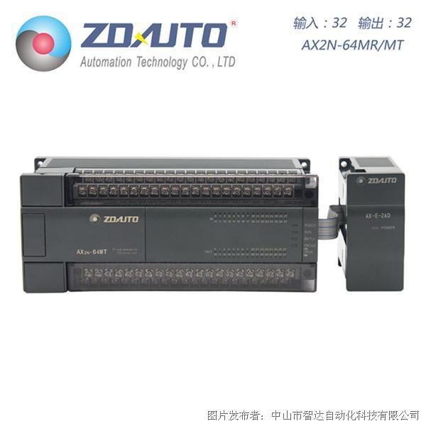智达 AX2N系列AX2N-64MR/MT 可编程控制器