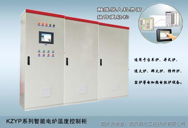 辉达工控HUIDA多功能组态型触摸屏温控器