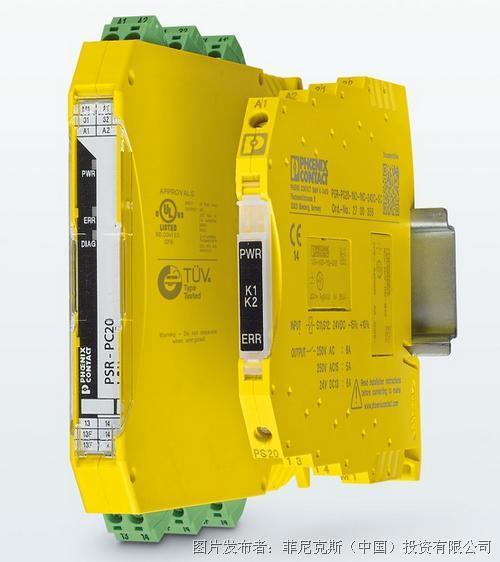 菲尼克斯 PSRmini超薄安全继电器