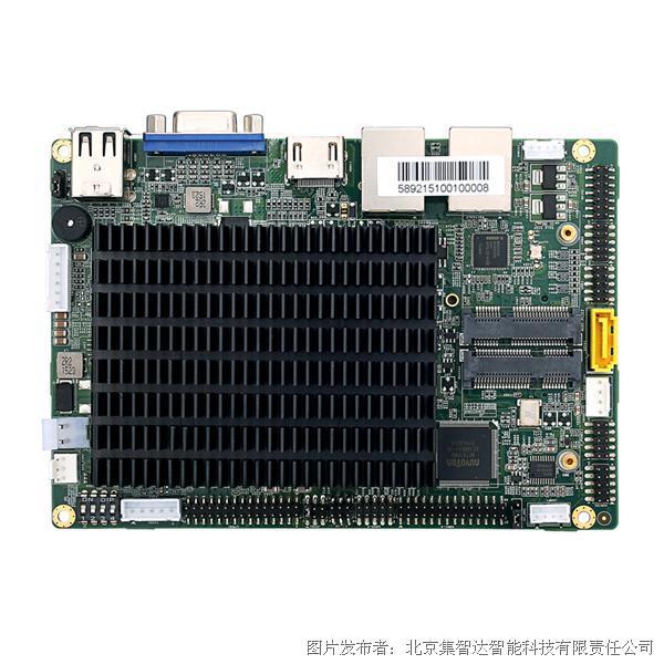 集智达智能 SBC-3892  3.5寸嵌入式主板