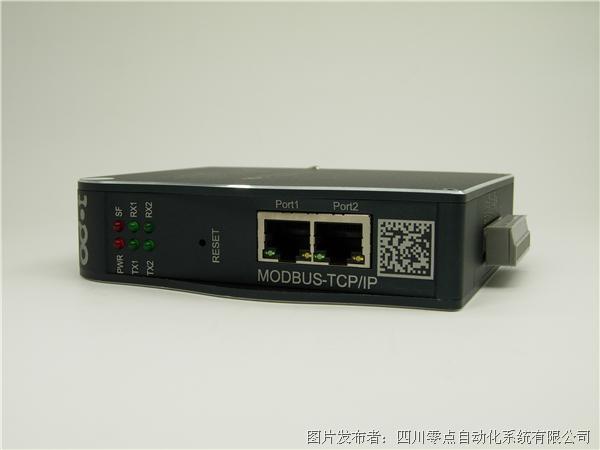 零点 485转以太网协议转换器