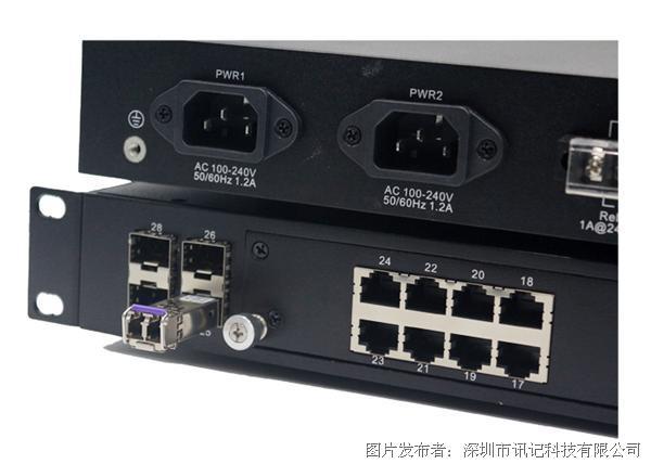 讯记CK7100系列24FE+4SFP工业以太网交换机