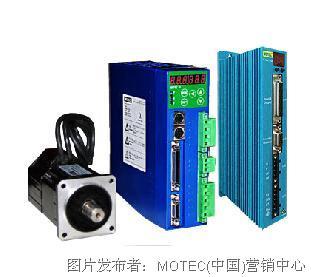 MOTEC 内置PLC功能的伺服驱动器