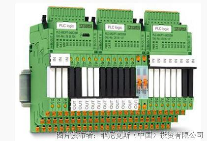 菲尼克斯PLC Logic可编程逻辑继电器系统
