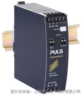 eSemiPower™  PULS的CP10简约C系列电源