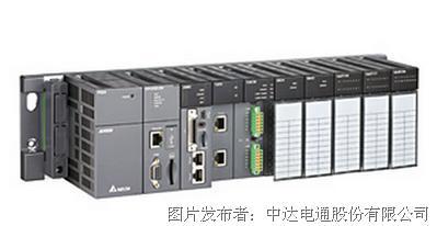 台达   AH500系列模块化中型PLC