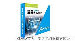 台达DIAView SCADA 工业图控系统