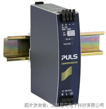 eSemiPower PULS的QS3导轨电源
