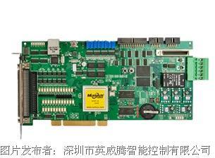 迈科讯IMP-81XX系列运动控制卡