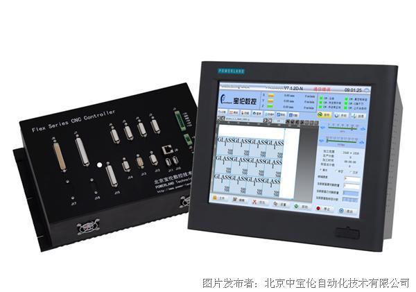 北京宝伦数控PNC 2000GC玻璃切割数控系统