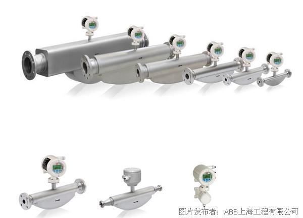 ABB CoriolisMaster FCB400科氏力质量流量计