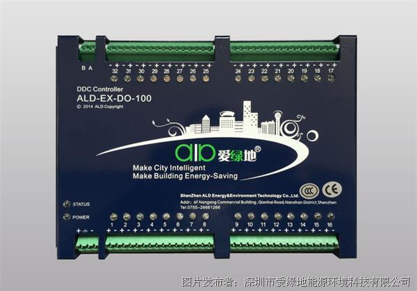 爱绿地ALD-EX-DO-100 数字输出控制器