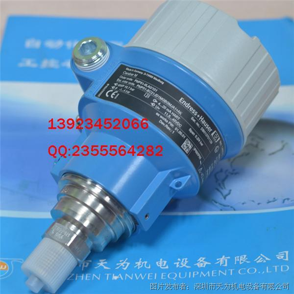 E+H   PMP51-BC21JD1MGBGMJA1+AK压力变送器