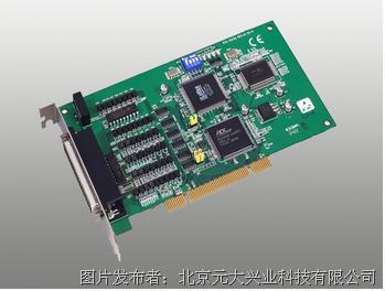 元大科技 PCI-1243U 4 轴经济型步进电机控制PCI卡