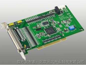 元大科技 PCI-1245L 4轴通用PCI运动控制卡